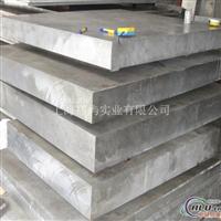 7075T651模具铝板