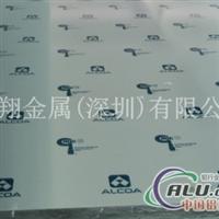 高精度耐热铝板