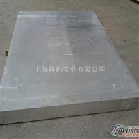 7075超宽铝板