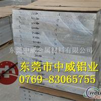 铝板,1.1mm铝板,进口铝板