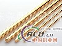 H65黃銅棒、質量