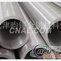 厂家供应 6061T6铝管