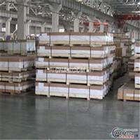 西南铝业5052H32铝板代理销售