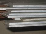 2014铝排、质量
