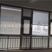建筑遮阳中空内置百叶玻璃18A