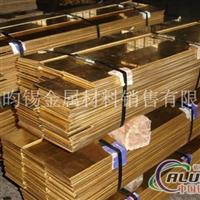 厂家直供 黄铜板