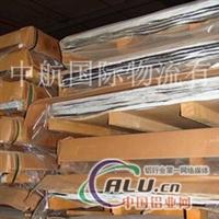 爱励Aleris6061T651铝板