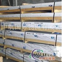 进口美铝7075T651铝板