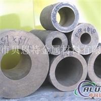 LY12铝管、质量