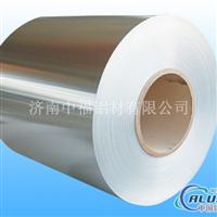 供应山东电厂专用保温铝卷 铝皮