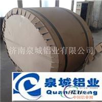 泉城铝业专业生产:合金铝卷板