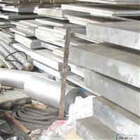 7076三角铝型材(成分)生产