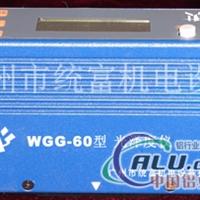 WGG-60型漆膜、紙張、金屬、陶瓷光澤儀
