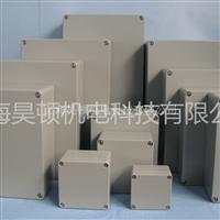 铸铝防水接线盒 电缆分线盒