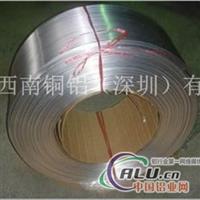 6063铝带、质量