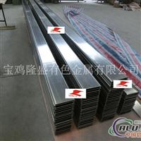 厂家专供铝氧化着色镍电极板