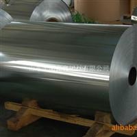 0.007mm鋁箔 8011鋁箔