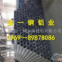 美国进口2a10铝管批发商