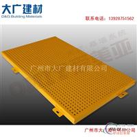 3.0冲孔铝单板铝单板厂家