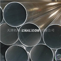 厂家供应 5083铝管