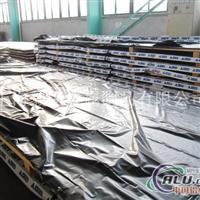 3003铝型材(工业)机械模具