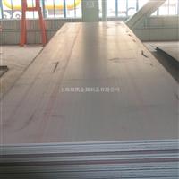 2A12T451铝板价格,铝板铝棒厂家