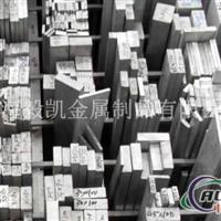 2A10铝合金成分 超薄铝板