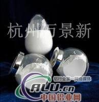 供应硅橡胶塑料导热纳米氧化铝