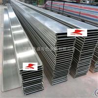 铝型材阳极氧化着色镍板槽