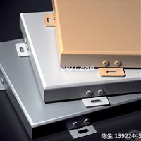 防腐蚀氟碳铝单板阻燃铝单板