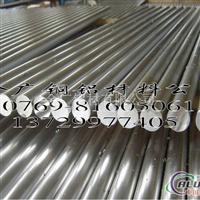 5005高硬度高強度鋁棒