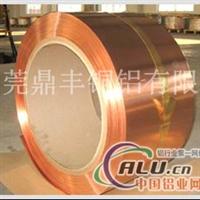 C1020无氧铜带、产品