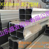 工业铝型材、山东铝型材