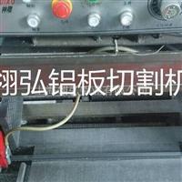 5A06铝棒厂家 5A06铝棒价格