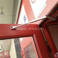 供应优质铝型材ATM防护舱肯德基门