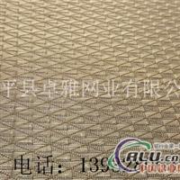 隔音铝网 铝制防护网片