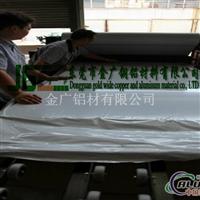 aa6002贴膜铝板 aa6002拉丝铝板