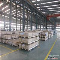 厂家2A12CZ铝板加工性能成分2A12T4铝棒