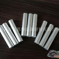 毛细铝管、质量