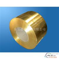 H65黄铜带、产物