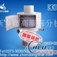 铝粉钨粉钼粉铅粉专用立式气流筛