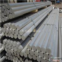 上海中厚铝板厂家2A12铝板铝棒批