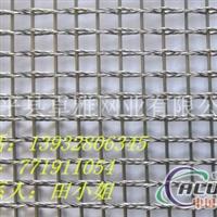 卓雅网业不锈钢编织网