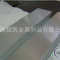 6055铝板铝板高强度铝板