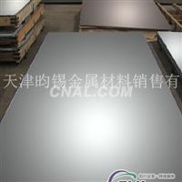 厂家供应 LY11铝板