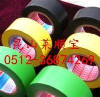 德莎(tesa)4661昆山莱顺宝