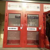 供应铝型材ATM防护舱型材