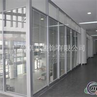 供应双层钢化玻璃中空百叶隔断