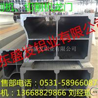 6061工业铝型材