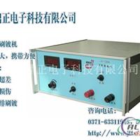 電刷鍍工藝 電刷鍍技術